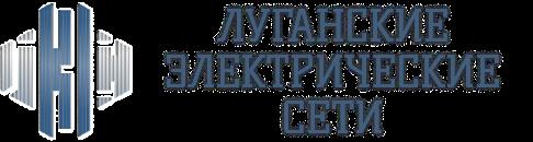 ООО ЛЭС